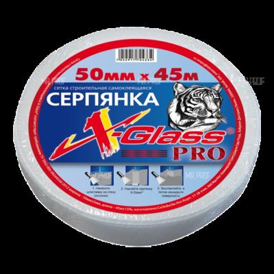 Серпянка 50ммх45м X-Glass