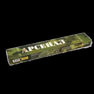 Электроды Арсенал