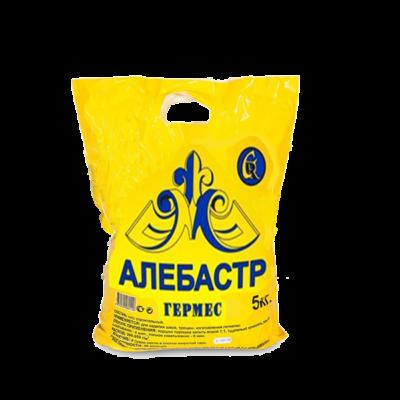 Алебастр Гермес 5кг,шт