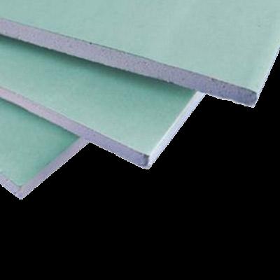 Гипсокартон KNAUF, влагостойкий, 2500х1200х9,5 мм