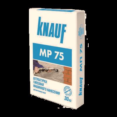 Штукатурка гипсовая машинного нанесения МP-75 Knauf