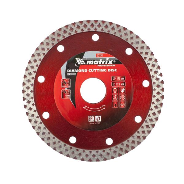 Диск алмазный отрезной сплошной, 125 х 22,2 мм, сухая резка MATRIX Professional