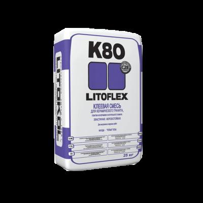 Клеевая смесь Litokol Litoflex K80 25кг