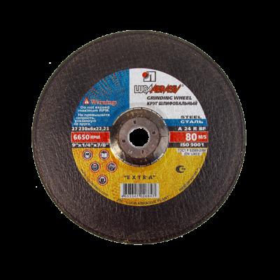 Круг шлифовальный по металлу LUGA 230х6х22мм
