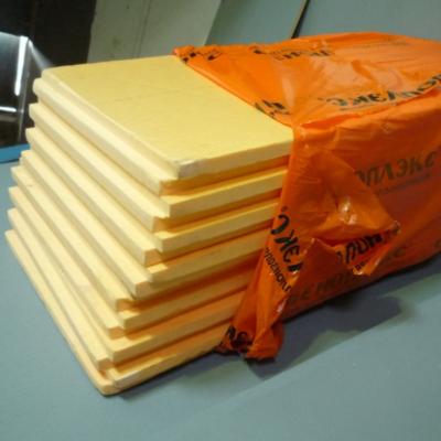 Теплоизоляционные плиты Пеноплэкс Комфорт на складе