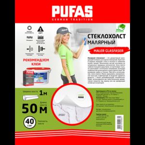 Стеклохолст малярный Maler Glasfaser PUFAS:этикетка