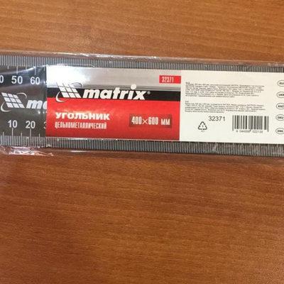 Угольник 400х600мм цельнометаллический Matrix