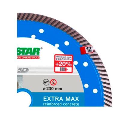 Диск Extra Max DiStar 5D